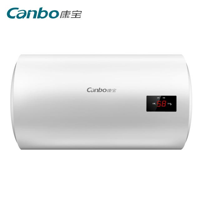 【康宝】家用50升储水式电热水器