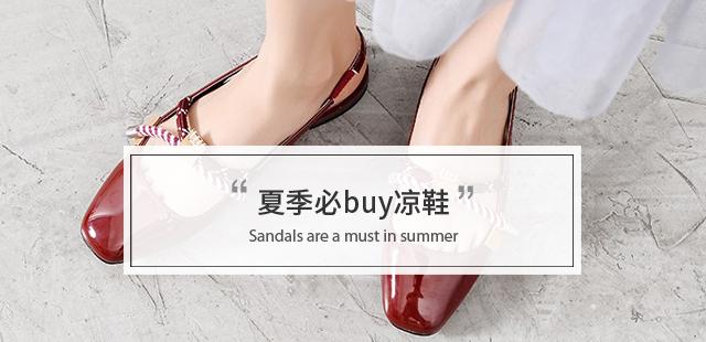 穿搭 | 夏季必buy凉鞋